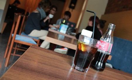 Igen, tessék! # Coca-Cola I