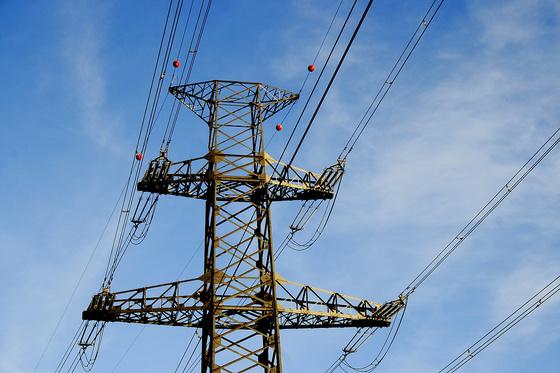 Tőzsdén árulják az Electrica részvényeit
