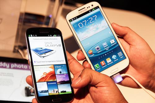 Íriszolvasós okostelefont dob piacra a Samsung
