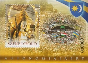 Íme a világ első székely bélyege