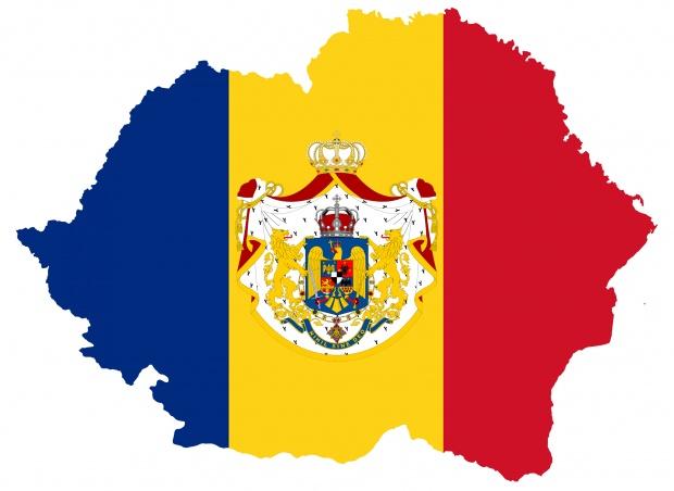 Traian Băsescu: 6-7 éven belül Románia egyesül Moldova Köztársasággal